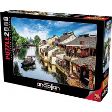 Anatolian 2000 - The ancient city of Xitang, China